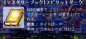 20070417071400.jpg