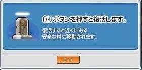 20070423230633.jpg