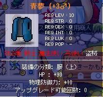 20070528212024.jpg