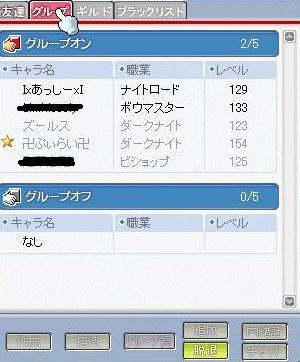 20070611212639.jpg