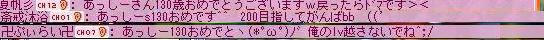 20070611212850.jpg