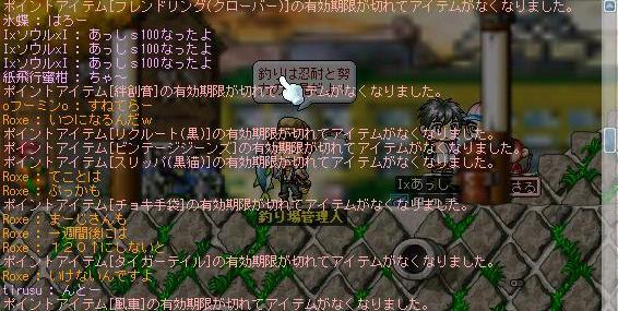 20070703160144.jpg