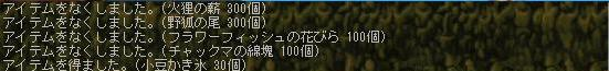 20070703160706.jpg