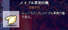 20070708215510.jpg