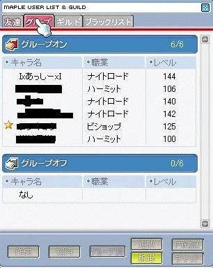20070801102038.jpg