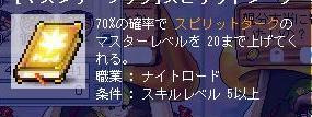 20070815135542.jpg