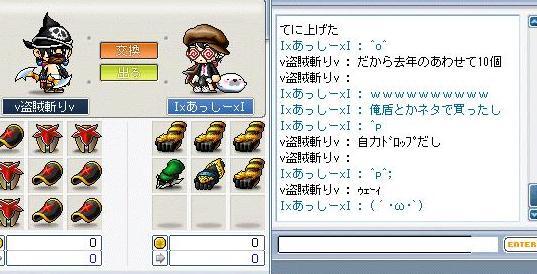 20070816223632.jpg