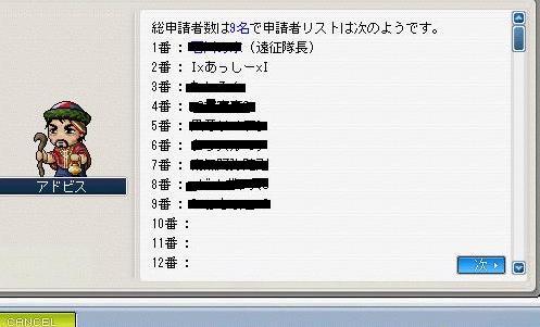 20070910162040.jpg