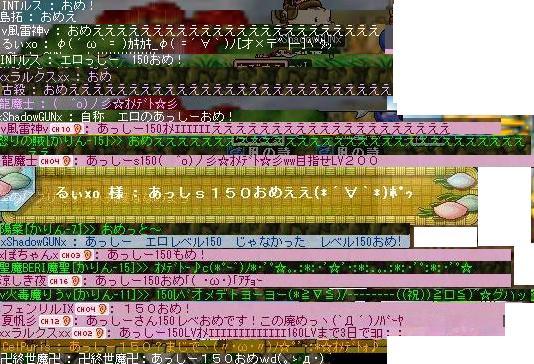 20070912175421.jpg