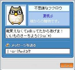20070920140459.jpg