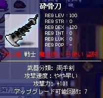20071112174845.jpg