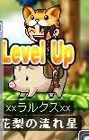 LVERUP!!!.jpg