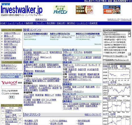 投資家の便利な情報サイト・インベストウォーカー
