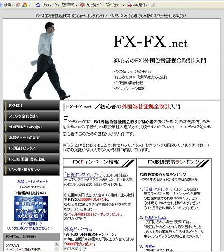 FX-FX.net