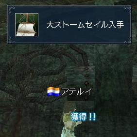 20120327_2.jpg