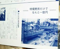 isoroku68b.jpg