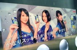 perfume0129_17R.jpg