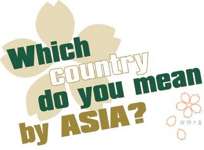 【あなたのおっしゃるアジア英語版緑】