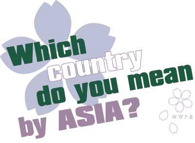 【あなたのおっしゃるアジア英語版:紫】