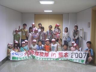 24kumamoto.jpg