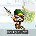 関羽ロッベン