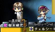 龍王[1]2