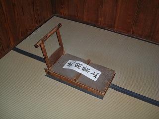 弘道館のトイレ