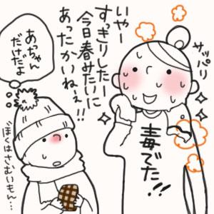 hanshinyoku