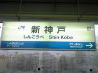 20071013122522.jpg