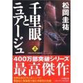 20070507112754.jpg