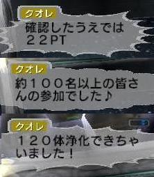 82..jpg
