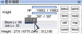 20070531205715.jpg