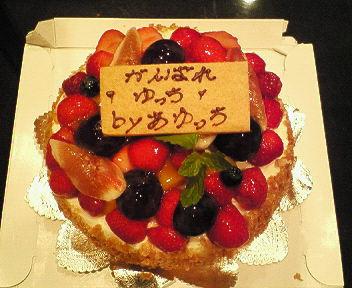 24時間ケーキ