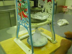 氷刃の調整