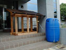 雨水利用ハウス模型