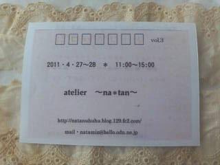 2_20110323095517.jpg