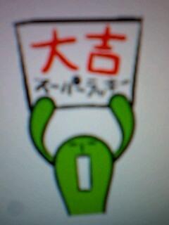 1_20071122151717.jpg