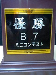 2_20071208200105.jpg