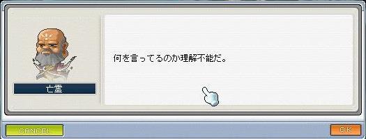∑(0д0) えっ!!
