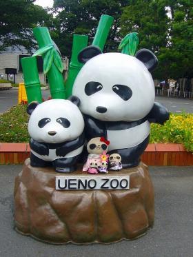 ぱんファミ記念撮影in上野動物園