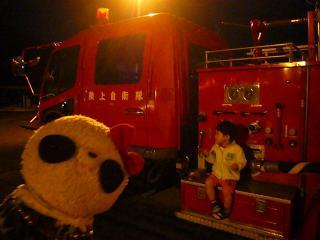 ゆーひ坊ちゃまと消防車