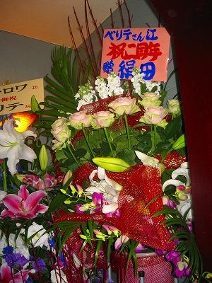 s-IMG_4684.jpg