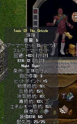 2007.03.21.4.jpg