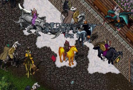 2007.03.21.7.jpg