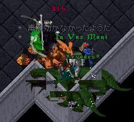 2007.09.09.1.jpg