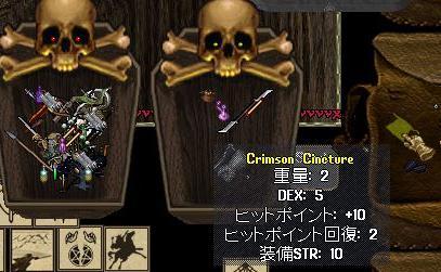 2007.09.17.4.jpg