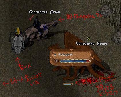 2007.09.26.2.jpg
