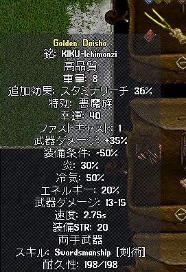 2007.1.11.1.jpg
