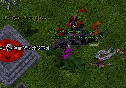 2007.10.09.3.jpg