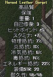 2007.10.16.4.jpg